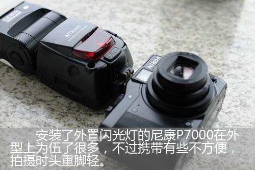 qq餐厅5级外挂_尼康p7000使用技巧_尼康d7000_尼康相机使用方法图解_尼康d7500